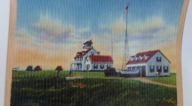 The US Coast Guard Station At Coast Guard Beach On Cape Cod Was Open To The Public